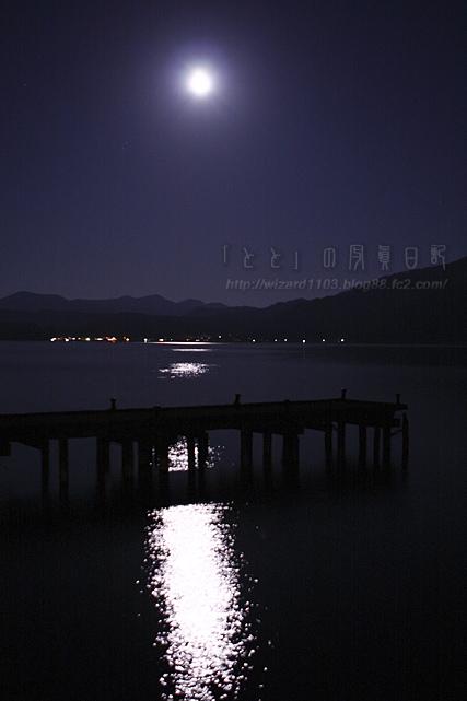 十和田湖月
