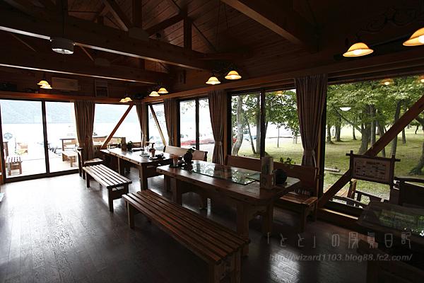 十和田湖こーしー2