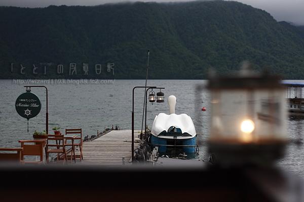 十和田湖こーしー5