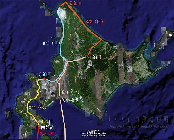 北海道2009マップ