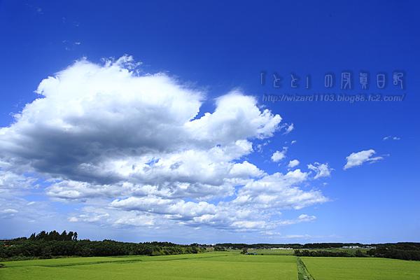国道4号の青空