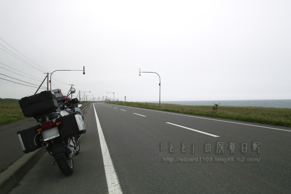 09北海道35
