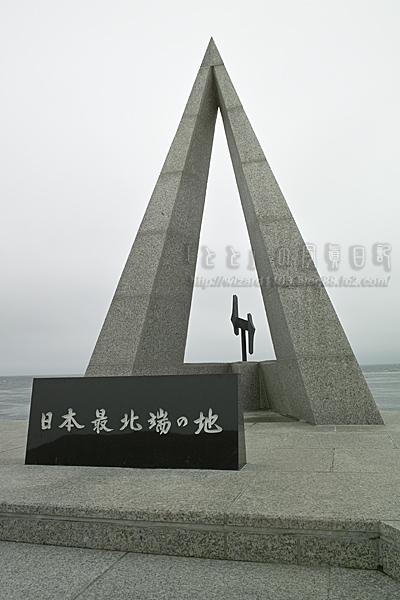 09北海道39