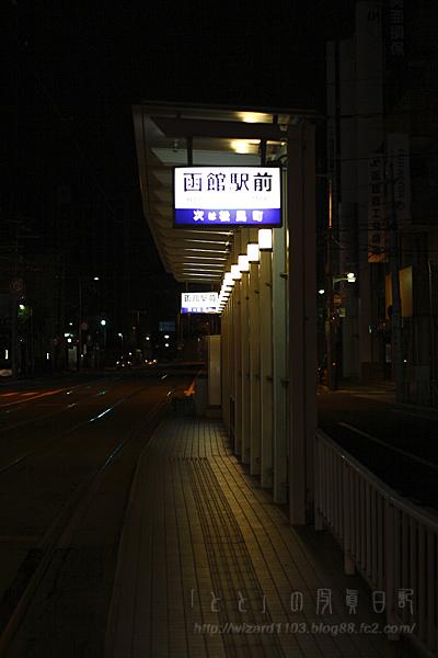 09北海道66