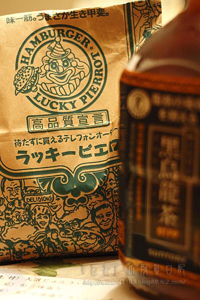 09北海道67