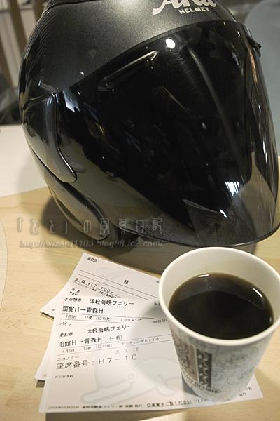 09北海道71
