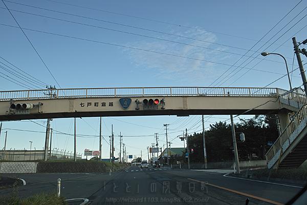 七戸町旧道