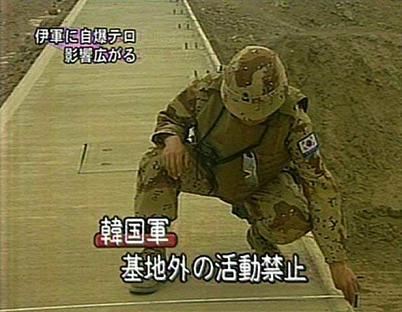 kichigai.jpg