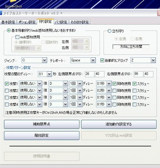 2008y12m17d_145856232.jpg