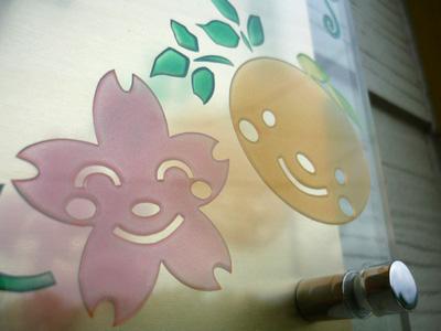 ガラス鈴木02