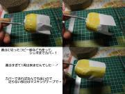 sensei_5th_55.jpg