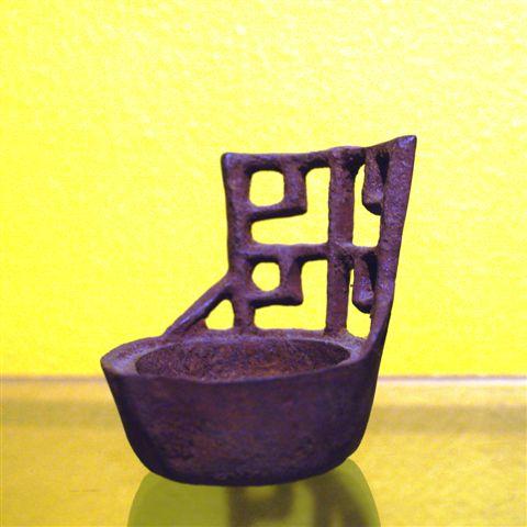 IMGP5618鉄椅子