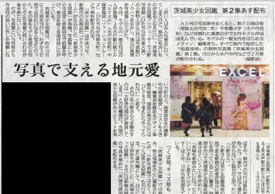 産経新聞resize