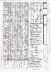 優秀答案小論文十三01.JPG