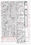 優秀答案小論文十四01.JPG