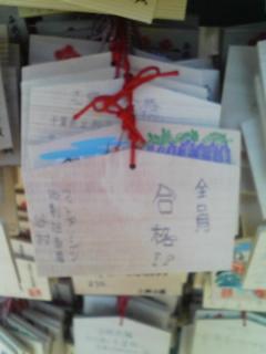 2011亀戸天神初詣二
