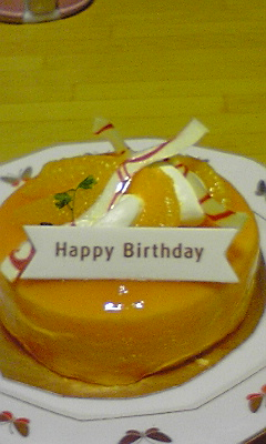 papan cake