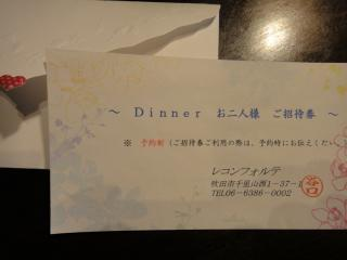 DSC02169.jpg