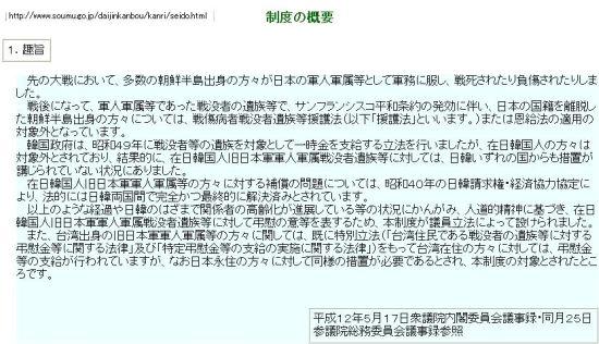 HOSYOU.jpg