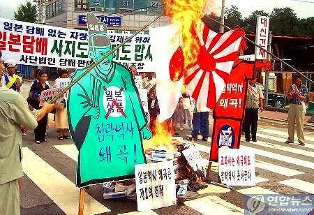 KANMOYASHI1.jpg