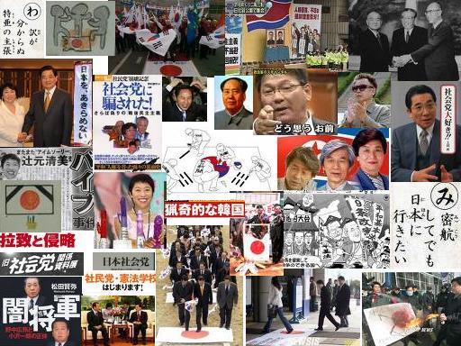 SHAKAITOUNOAHODOMO.jpg