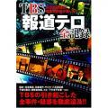 TBS3F3F3F3F8FABA98FAABF.jpg