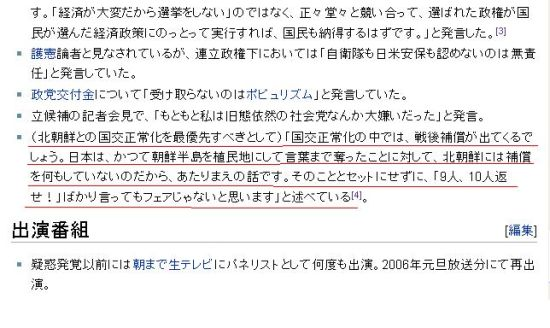 TUJIMOTO2.jpg