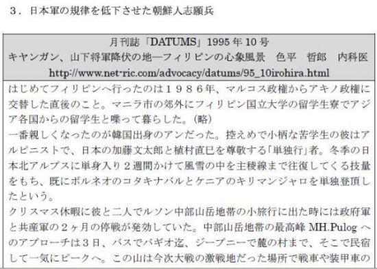 chonaku1.jpg