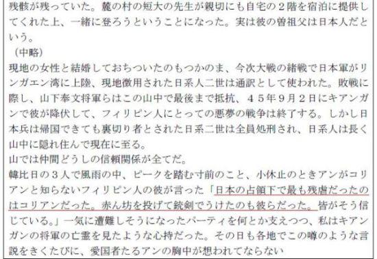 chonaku2.jpg