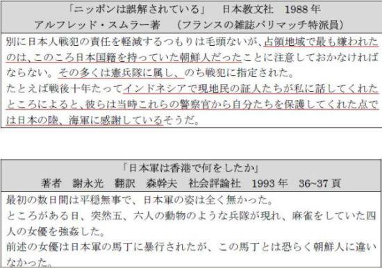 chonaku3.jpg