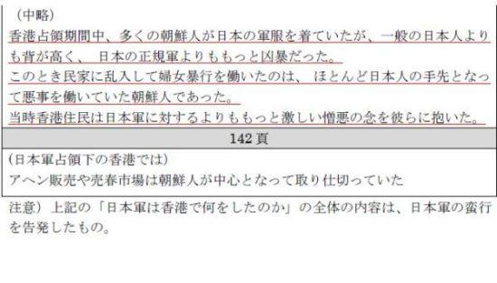 chonaku4.jpg