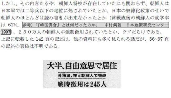 chonaku5.jpg