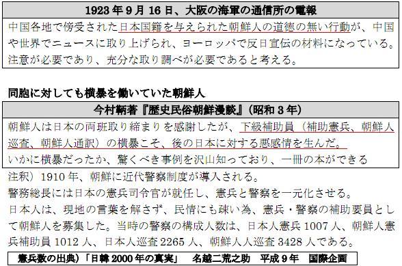 chonkonohanzai1.jpg