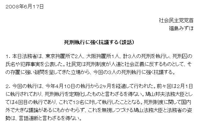 fukushimashi1.jpg