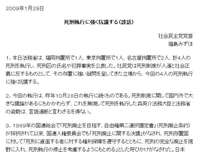 fukushimashi2.jpg