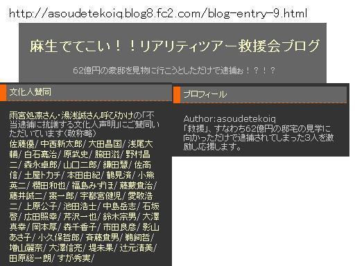 keizaijiyakutai.jpg