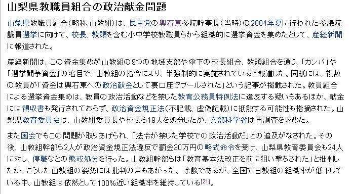 koshiishihanzai.jpg