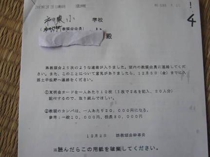 koshisagi1.jpg