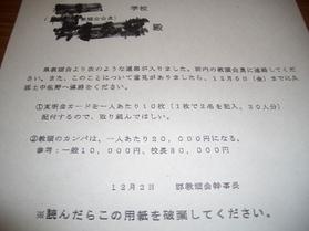 koshisagi2.jpg
