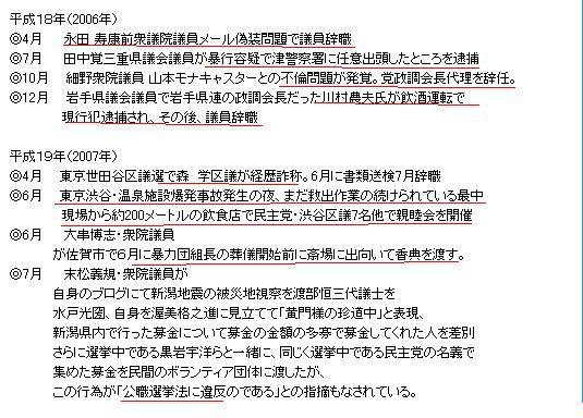 minahodomo4.jpg