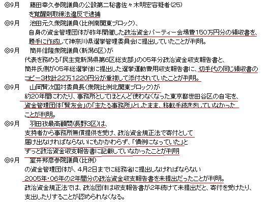 minahodomo5.jpg