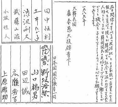 sin-syomei2.jpg