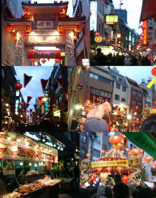 2009 春節祭