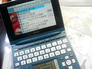 20091009102700.jpg