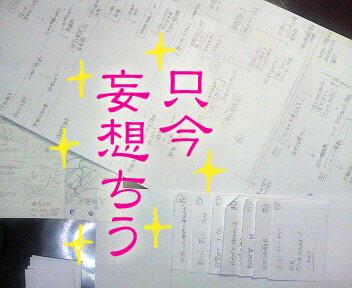 20091228155928.jpg