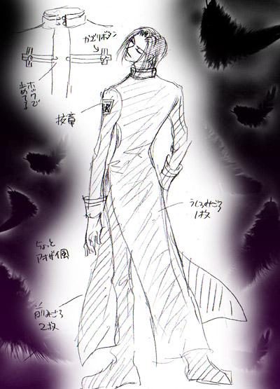 松臣newlookc