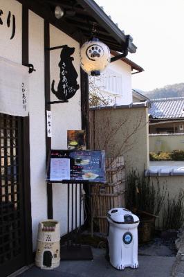 IMG_1969京都写真