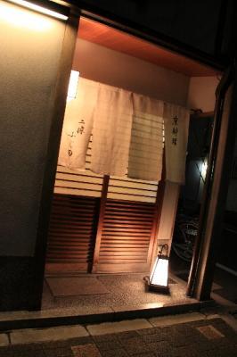 IMG_2011京都写真