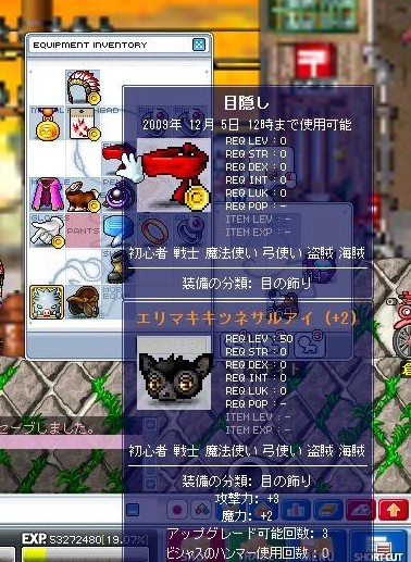 Maple091113_201135.jpg