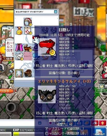 Maple091113_201235.jpg